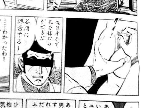 ゴルゴ名言集片手ぱい