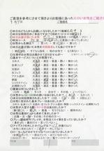 EPSON001 - コピー
