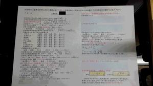 20140518_000011のコピー