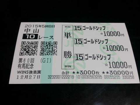 20151228_154229