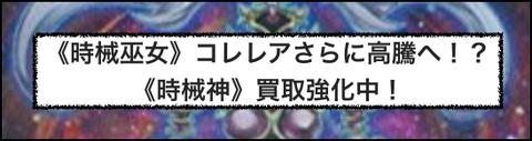 スクリーンショット 2018-05-15 21.53.46