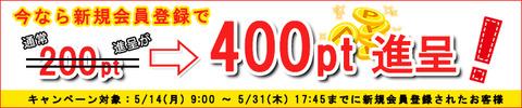 201805kikaiin400p