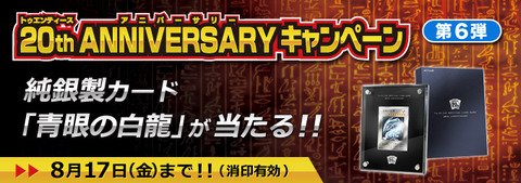 banner-campaign