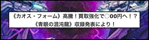 スクリーンショット 2018-05-14 22.52.08