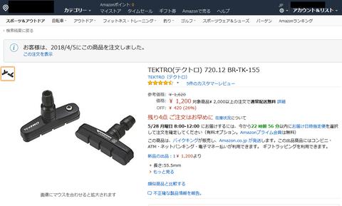 Amazon03.01