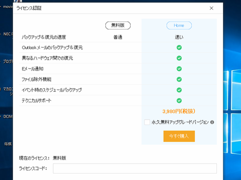 SSD10