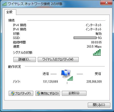 wifi06