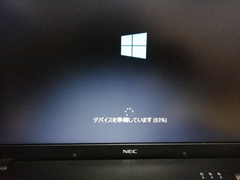 P1100699 (15)