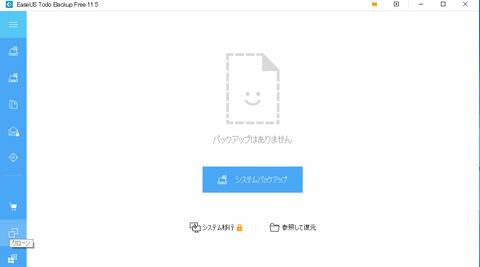 SSD11