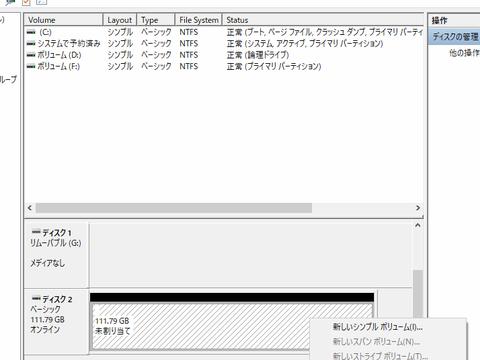 SSD15
