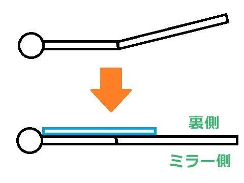 P1100703(15)