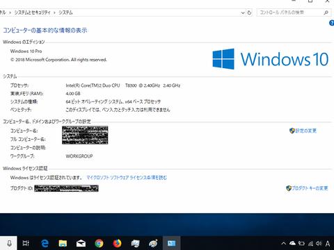 win10 64bit inst02.1