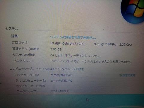 P1100694 (3)