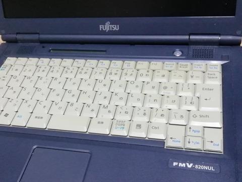 P1150583 (20)