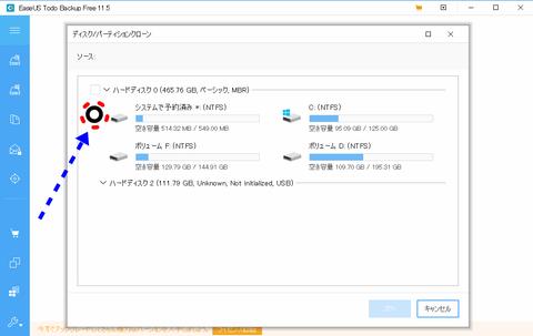 SSD22.1