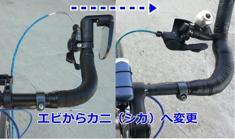 P1080267.2