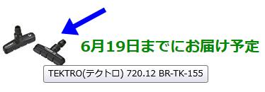 Amazon02.03