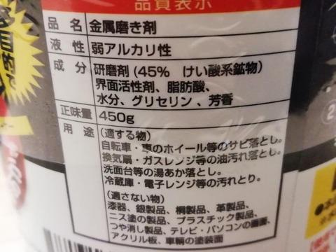 P1100693 (52)