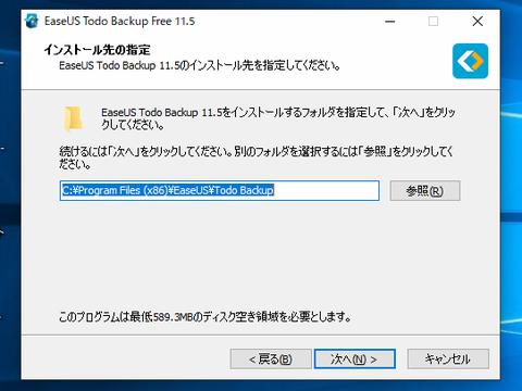 SSD05