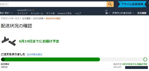 Amazon01.01