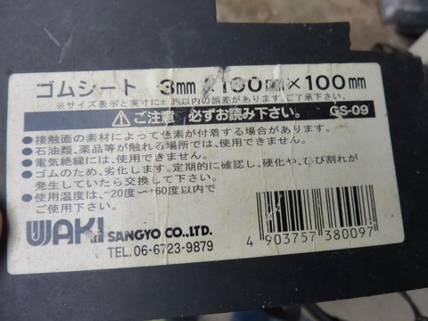 P1080215