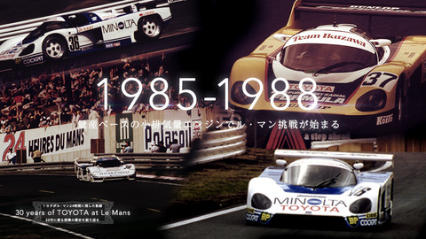 1985-1988_main