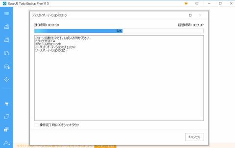 SSD29