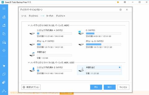 SSD28