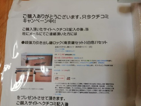 P1100709 (3)