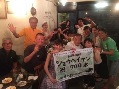 700本記念ダイビング沖縄慶良間20160612R