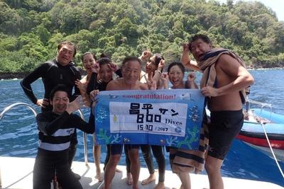 800本記念ダイビングインドネシアバンダシー20171015R