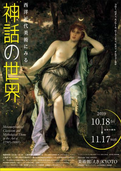 003-flyer_1912