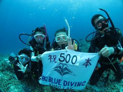 500記念ダイビングタイシミラン20130331R