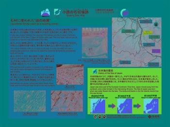 010-小路の石切り場跡2-4R