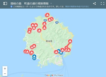 002-島後交通規制Map20200807大雨R