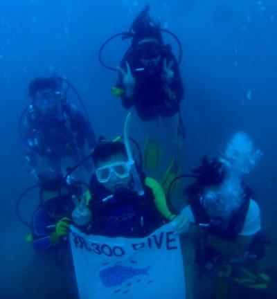 300本記念ダイビングタイタオ島20100628R