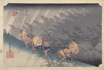 008-歌川広重ー東海道五十三次之内ー庄野白雨