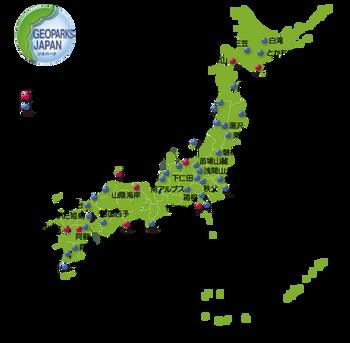 004-日本ジオパーク01