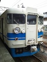 eec4868f.jpg