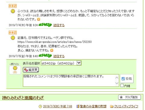 改革バカ―山本4
