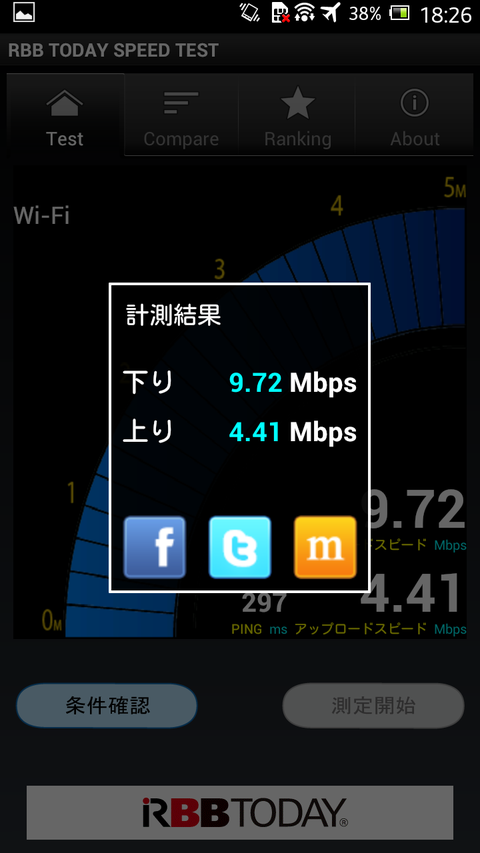 Screenshot_2013-07-25-18-26-28wi2ワーゲン