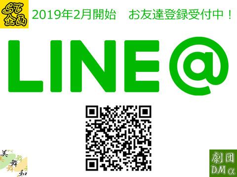h30-line