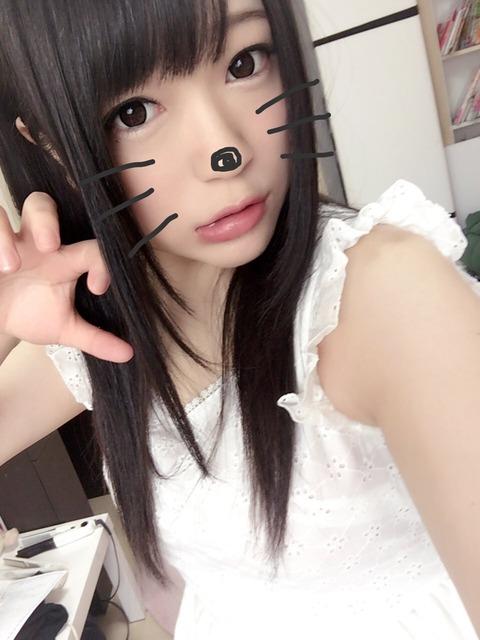 南梨央奈-Twitter-160726-2225-pic
