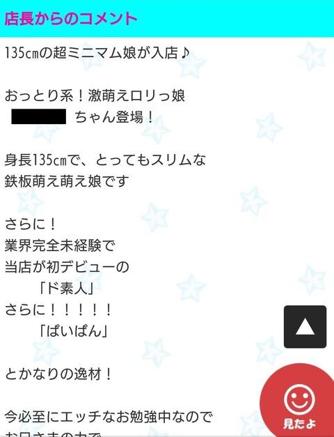 036-川島くるみ