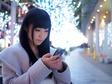 栄川乃亜-Twitter-161116-04