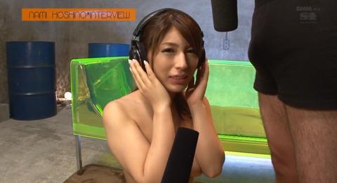 009-星野ナミ