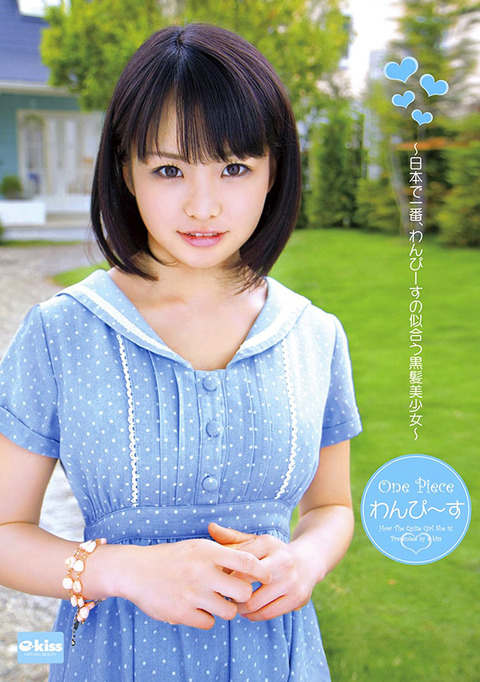 立花くるみ-120810-52