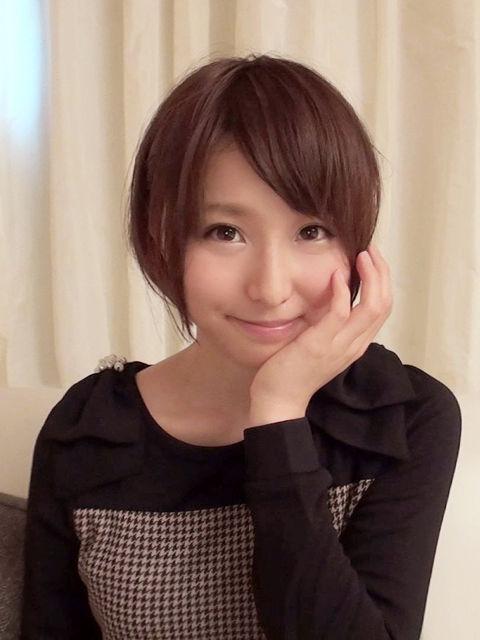 森野明音-茜21歳竿竹屋