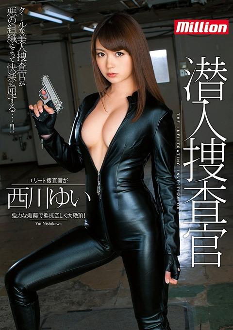 西川ゆい-160212-Jacket-02
