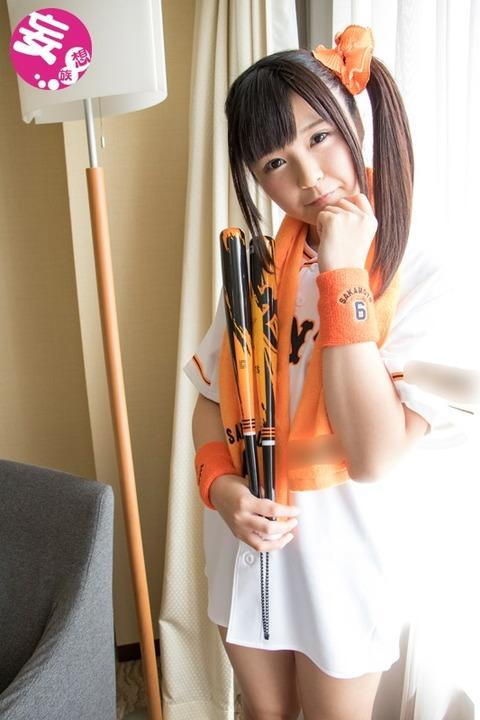 小椋あずき-160719-01